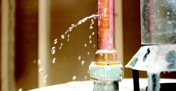 water heater is leaking